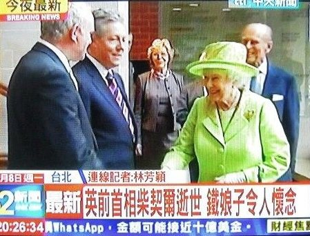 Mistake: Taiwan's CTi Cable accidentally showed footage of the Queen when covering Thatcher's death