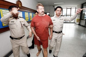 Russian arms dealer Viktor Bout