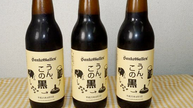 Elephant Dung Beer Introduced by Japanese Brewery a Smash Hit