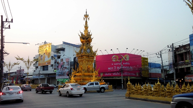 Mueang Chiang Rai is a city in Amphoe Mueang Chiang Rai, Changwat Chiang Rai. Chiang Rai is the northernmost large city in Thailand. It