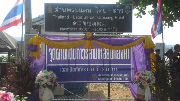 The checkpoint was opened on Sunday at the Sobruak village in Tambon Wiang