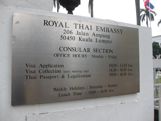 Thailand's Kuala Lumpur Embassy has Stopped Issuing 12-month Non-Immigrant B Visas