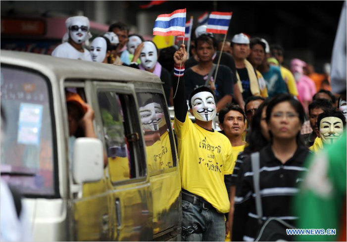 Election Loss, Protests and Rice Beset Puea Thai Party