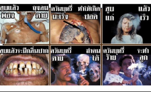 Print warning messages and images on 85 per cent, an increase from 55 per cent, of space on the front and back panels of a cigarette packet.