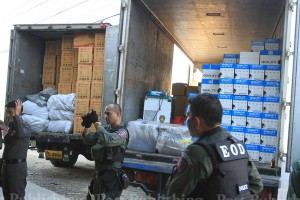 More than 200 police raided a three-storey building in Samut Sakhon province after Atris Hussein, a Swedish citizen of Lebanese origin, was arrested at Suvarnabhumi Airport on Jan 12, 2012. Four thousand of urea-based fertiliser and 290 litres of ammonium nitrate were found in the building.