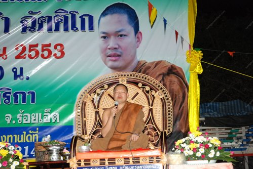 Wiraphon as a cleric went by the name Luang Pu Nen Kham to bolster his claims to be the reincarnation of a famous miracle-performing monk.