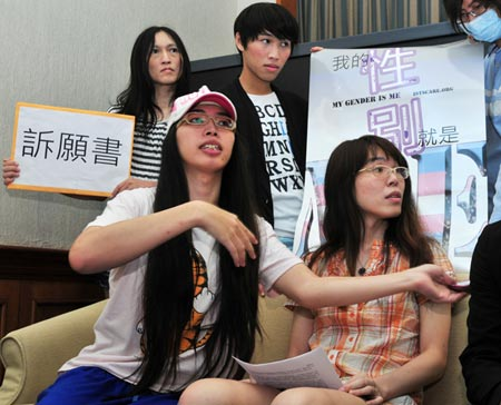 Transgender Couple in Taiwan Protest Annulment of their Marriage