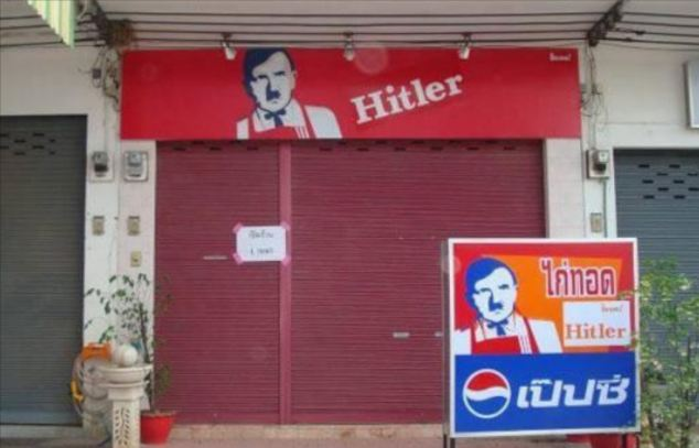 The bizarre restaurant opened last month in Thailand and images of it are doing the rounds on Twitter as shocked customers take photos of the offensive eatery. Read more: http://www.dailymail.co.uk/news/article-2356705/Fried-chicken-takeaway-called-Hitler-opens-Thailand-comes-complete-logo-Nazi-leader-bow-tie.html#ixzz2YB6Ir0QO Follow us: @MailOnline on Twitter | DailyMail on Facebook