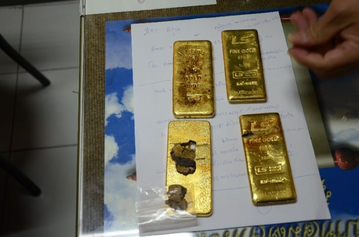 Two Sisters Arrested For Selling 'Fake' Gold