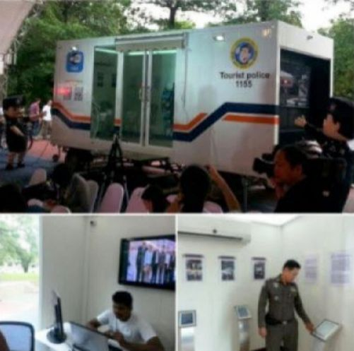 Tourist Police Launch 24-hour Mobile Police Units