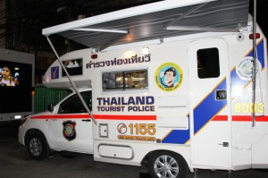 The converted pickup truck has comfortable bench seats where tourists feeling tired and emotional can have a little lie-down. - See more at: http://www.thephuketnews.com/tourist-police-unveil-mobile-unit-in-phuket-41925.php#sthash.M5TfCacK.dpuf