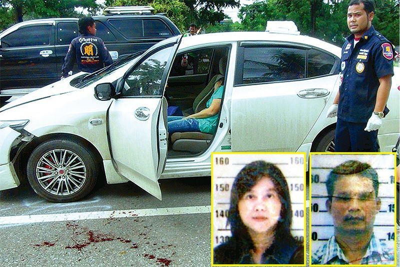 Sensing that the chase was now over, Mr. Somboon then shot Ms. Supawadee in her forehead and her chest before turning the gun on himself, according to witnesses