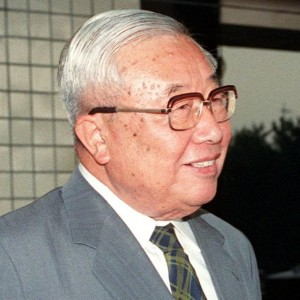 Eiji Toyoda, a member of Toyota's founding family