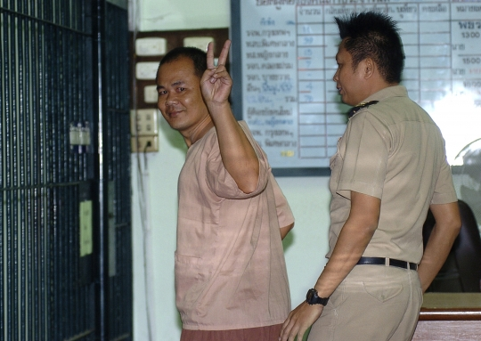 Thai Court Acquits Man Accused by Brother of Lese Majeste