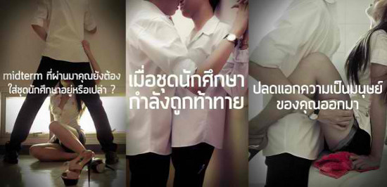 """Three of the four posters created protesting the mandatory student uniform at Thammasat University in Bangkok. The captions read: """"Were you required to wear a uniform at your last midterms?"""" and """"When student uniforms are being challenged"""" and """"Free humanity from the shackles."""" Photo from Facebook"""
