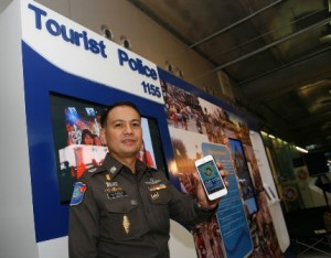 """The 'Tourist Buddy Virtual Assistant' was launched today at an """"i-Exhibition"""" within Bangkok's Suvarnabhumi Airport. The exhibition will continue until April 16"""