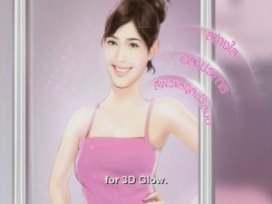 """The """"Citra 3D Brightening Girls Search"""", which runs until the end of October, has prizes including cash """"scholarships"""" from a fund of around 100,000 baht ($3200)"""