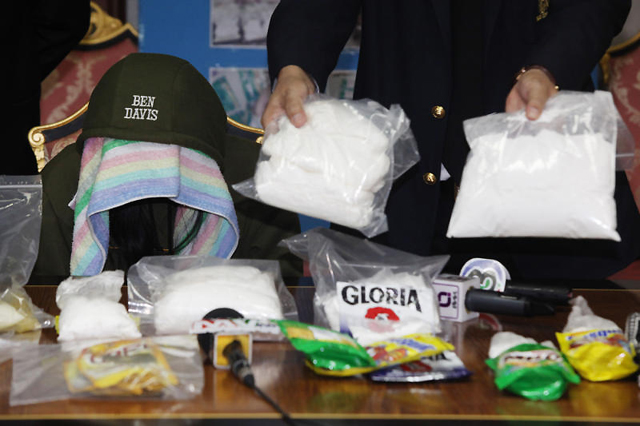 28 Year Old Woman Arrested at Suvarnabhumi Airport with 7 Kilogrammes of Cocaine