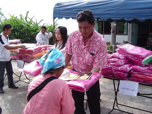 500 blankets to elderly people in Chiang Rai Province