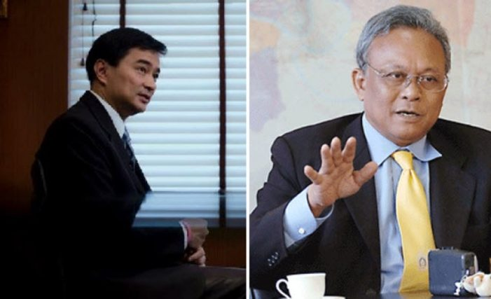 Opinion Poll Shows Majority Want To See Abhisit Stand Trial