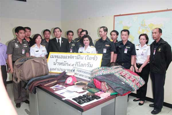 New Deli Woman Aizawl Lalchhuanthangi Arrested at Phuket Airport with  4.5 kg of Crystal Meth