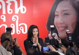 If anyone has been exercising people power, it's the 15 million voters who elected Yingluck and her Pheu Thai party in July 2011