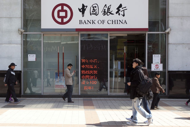 Bank of China Fraudster Caught in Thailand