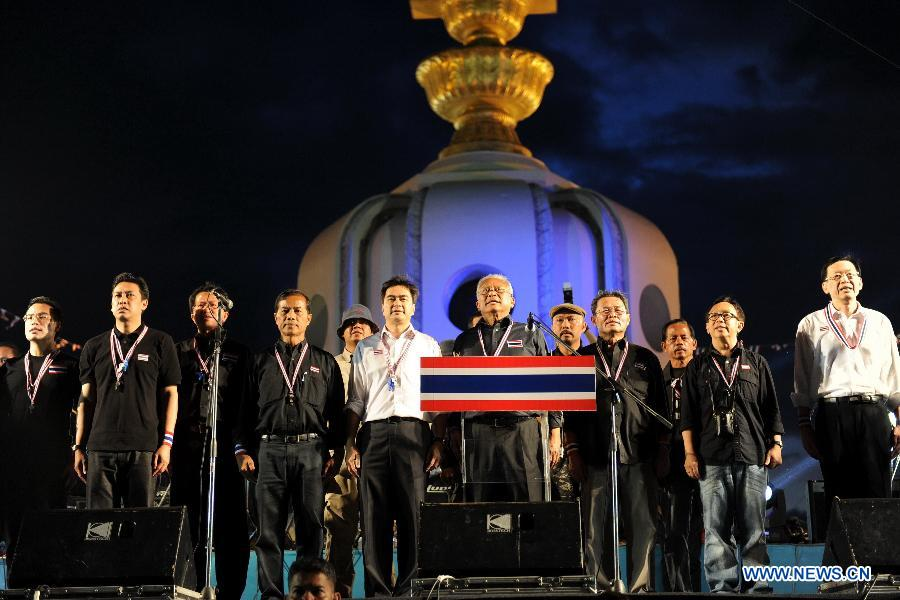 The party's leader, former Prime Minister Abhisit Vejjajiva, announced the boycott after a meeting of party executives