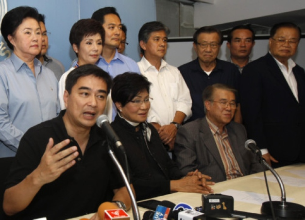 Thailand's Democratic Party Resigns from Parliament