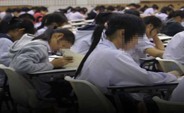 Study Shows Thai Students Poor in Math, Science and Reading