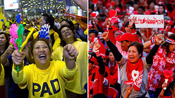 The colours, sometimes but not always reflected in the clothes supporters wear, have been adopted by the two main political factions in Thailand.