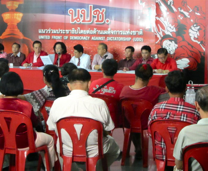 Pro Government Red Shirts Vow to Keep Bangkok Open