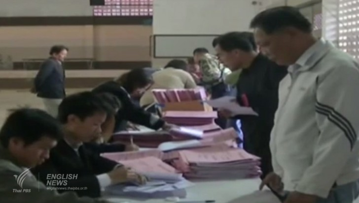 A total of 55,243 voters have registered to vote in advance of February 2 election.