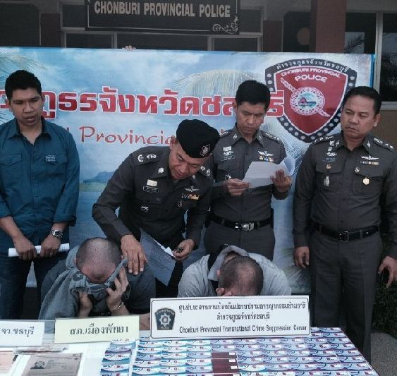 Two More Russian ATM Scammers Arrested in Pattaya