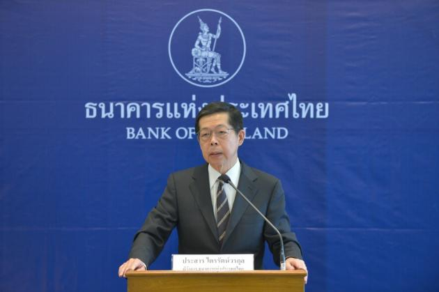 Thailand Shows First Trade Deficit in Four Years