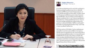 """Caretaker Prime Minister Yingluck Shinawatra has blamed anti-government protests for blocking the government's efforts to address to the livelihood of the people, including the rice pledging scheme """"which is favoured by farmers across the country."""""""
