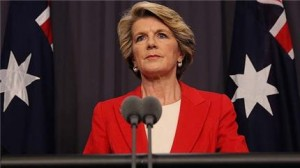 Foreign Affairs Minister of Australia Julie Bishop