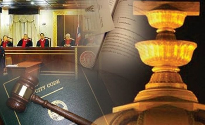 Constitutional Court Rejects Opposition Bid to Throw Out Feb 2nd Elections