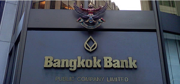 Banks State Legal Complications for Not Joinging Rice Loan Auction