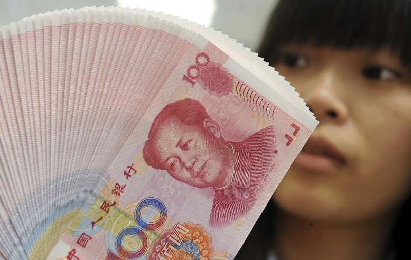 The People's Bank of China will allow the exchange rate to float by as much as 2 per cent up or down from a midpoint set by the central bank each day.
