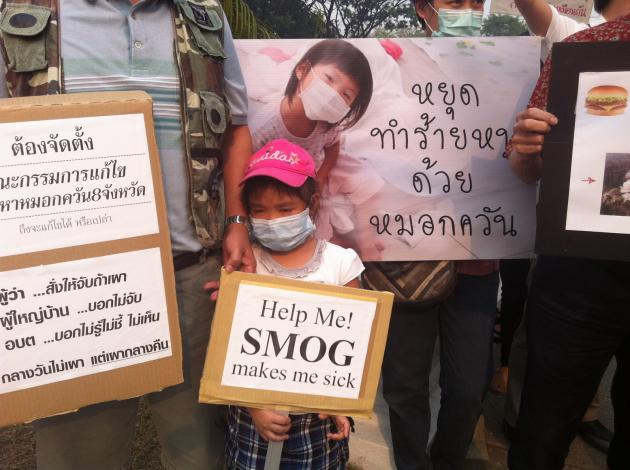 "Chiang Mai Governor Say's Wearing Face Masks ""Bad for Cities Image"""
