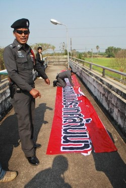 "I demand Lanna Republic"" that was hung on a pedestrian bridge in Phitsanulok province"