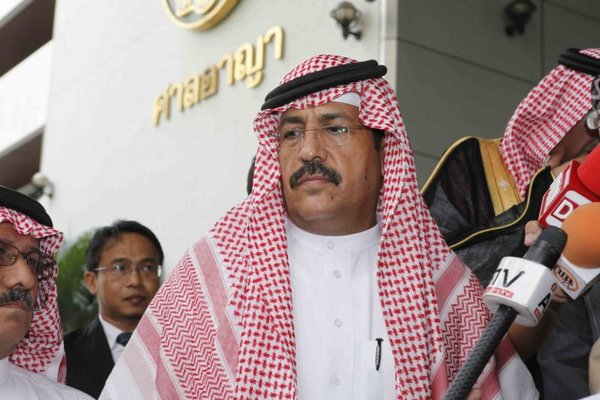 "Saudi ""Blue Diamond"" Murders in Thailand Unsolved, Court Dismisse Charges"