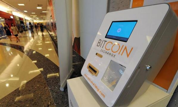 Bank of Thailand tells Citizens Not to use Bitcoin Because it's Not Currency