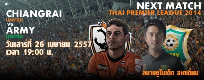 Chiang Rai United To Play Army United April 26
