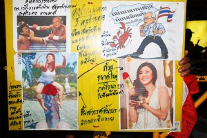 Misogyny Pervades Protests as Yingluck is Debased by 'Professional' Detractors
