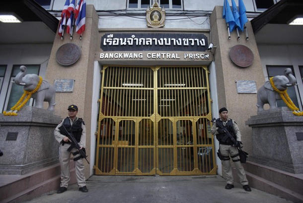 """Thai Academic Release Jaw Dropping Report """"Sex in Prisons"""""""