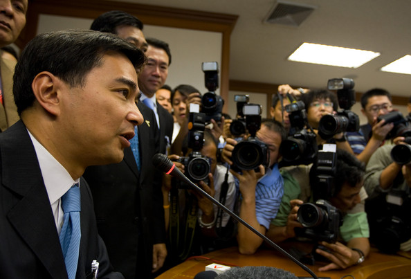 Democrat Party leader Abhisit Vejjajiva announced shortly before the meeting began that he would not be going.