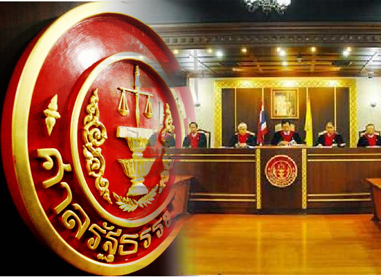 Thailand's Constitutional Court Asks Media Not To Call It a 'Joke'
