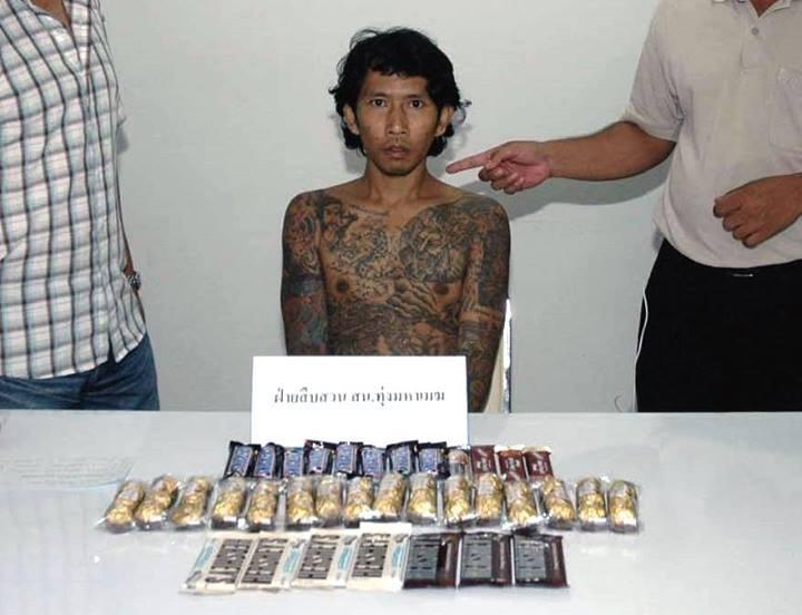 """The Man stole 35 candy bars from a 7-11, """"for distribution to friends."""""""